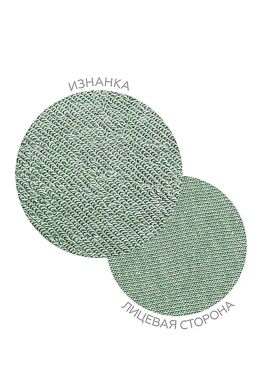 Костюм(Худи+Брюки) для девочек EZANNA 682426 купить оптом от производителя. Совместная покупка детской одежды в OptMoyo