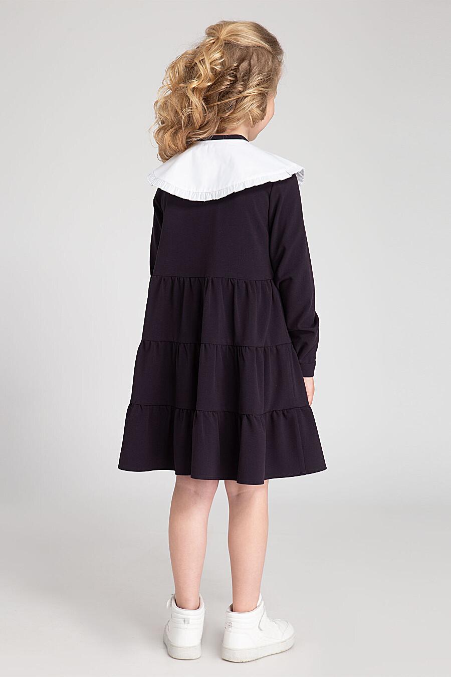 Платье для девочек PANDA 682461 купить оптом от производителя. Совместная покупка детской одежды в OptMoyo