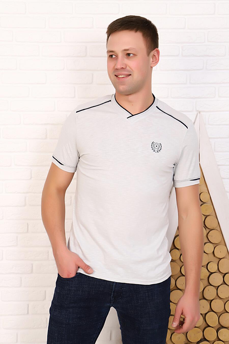Футболка 5963 для мужчин НАТАЛИ 682490 купить оптом от производителя. Совместная покупка мужской одежды в OptMoyo