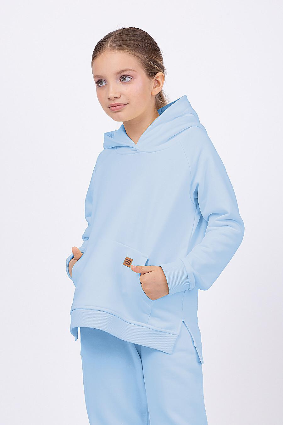 Костюм(Худи+Брюки) для девочек EZANNA 682535 купить оптом от производителя. Совместная покупка детской одежды в OptMoyo