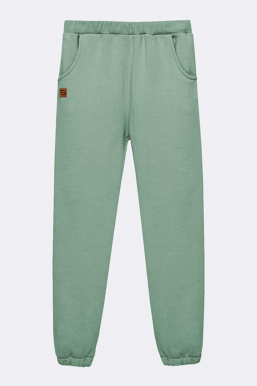 Костюм(Худи+Брюки) для мальчиков EZANNA 682558 купить оптом от производителя. Совместная покупка детской одежды в OptMoyo