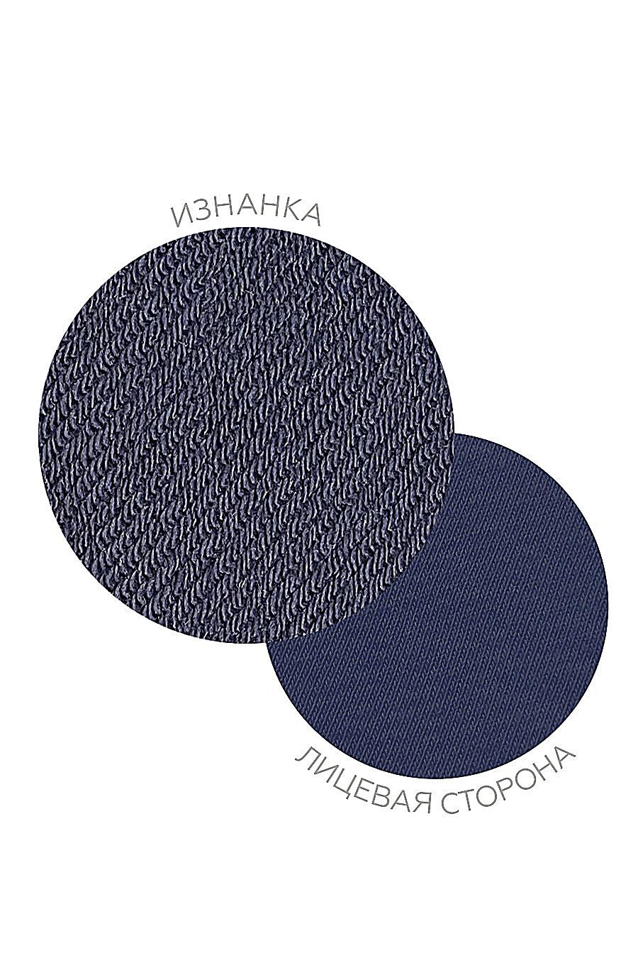 Костюм(Худи+Брюки) для мальчиков EZANNA 682559 купить оптом от производителя. Совместная покупка детской одежды в OptMoyo