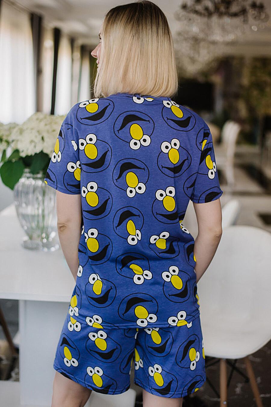 Пижама для женщин ALTEX 682658 купить оптом от производителя. Совместная покупка женской одежды в OptMoyo