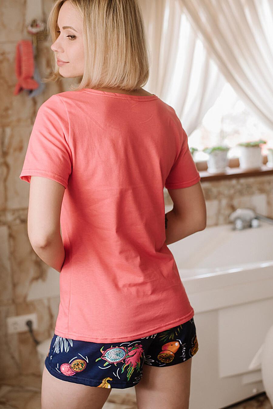 Пижама для женщин ALTEX 682660 купить оптом от производителя. Совместная покупка женской одежды в OptMoyo
