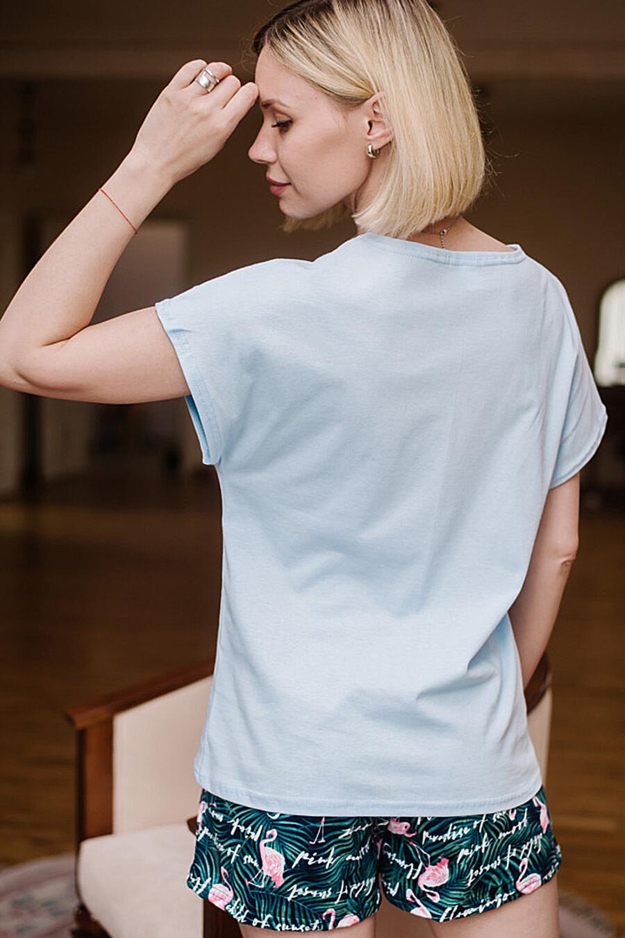 Пижама для женщин ALTEX 682688 купить оптом от производителя. Совместная покупка женской одежды в OptMoyo