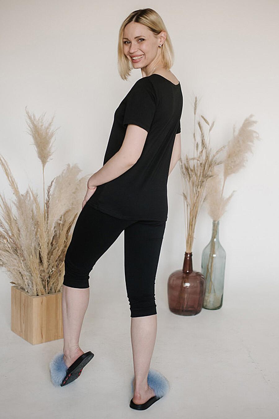 Костюм для женщин ALTEX 682700 купить оптом от производителя. Совместная покупка женской одежды в OptMoyo