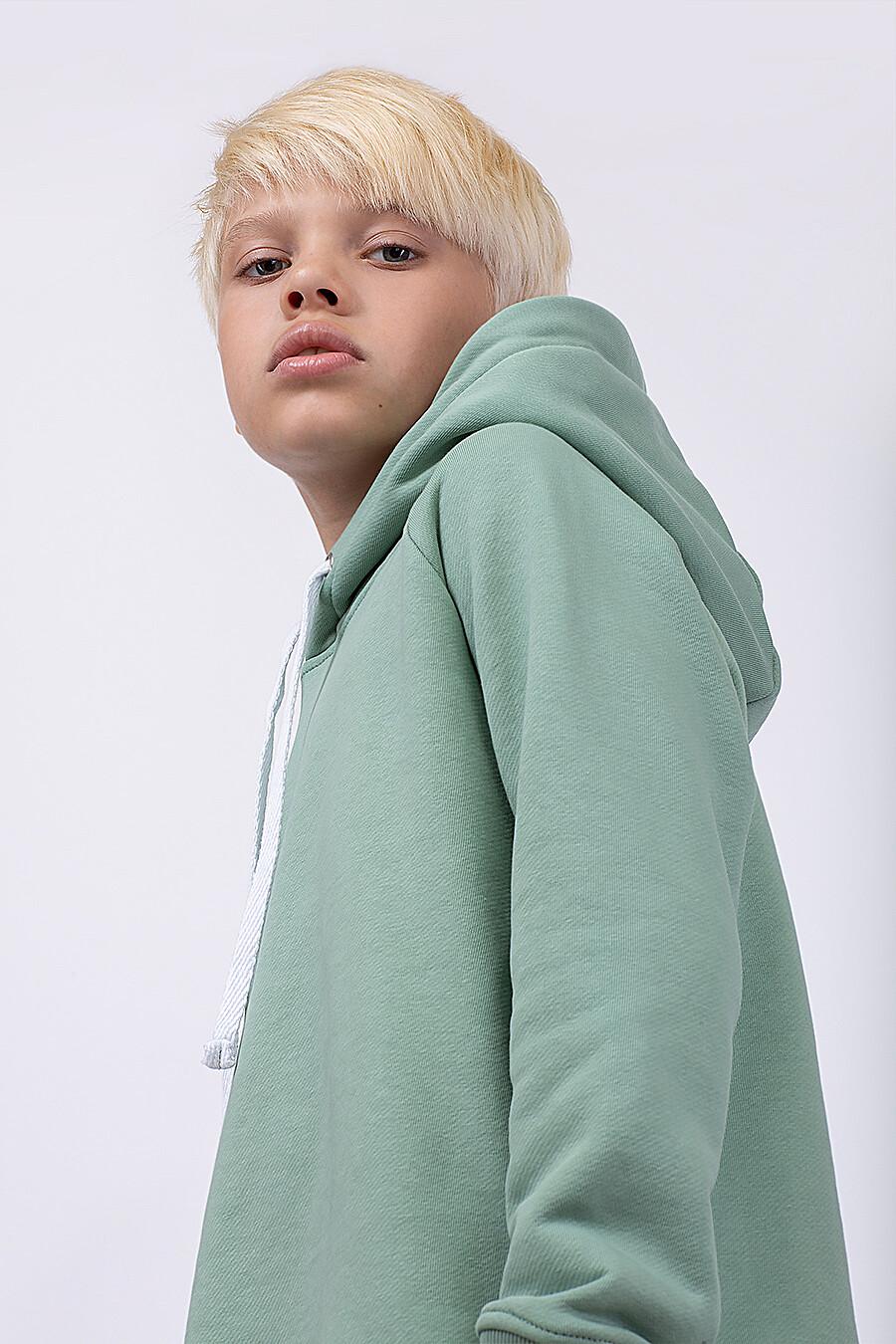 Костюм(Худи+Брюки) для мальчиков EZANNA 682702 купить оптом от производителя. Совместная покупка детской одежды в OptMoyo