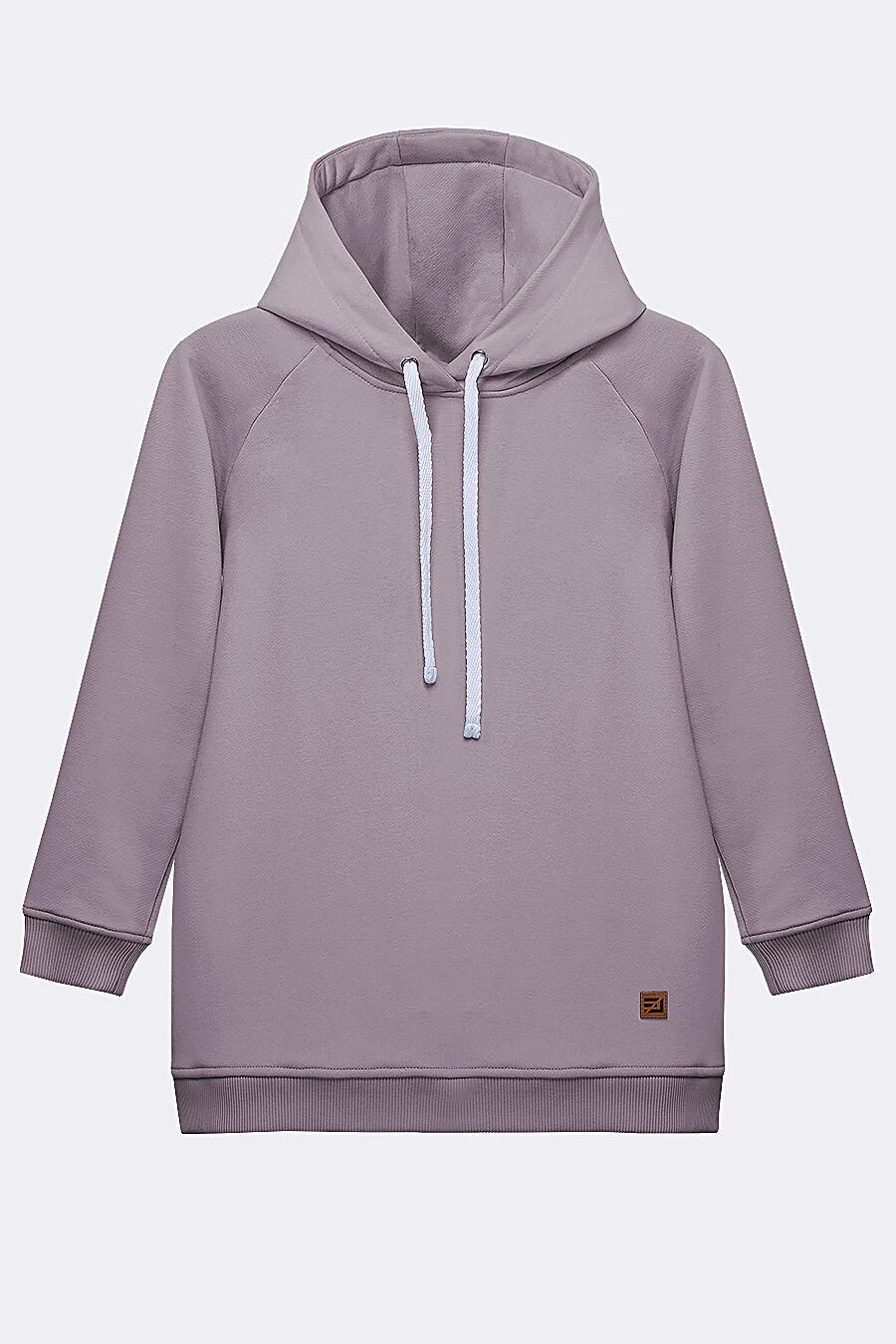 Костюм(Худи+Брюки) для мальчиков EZANNA 682716 купить оптом от производителя. Совместная покупка детской одежды в OptMoyo
