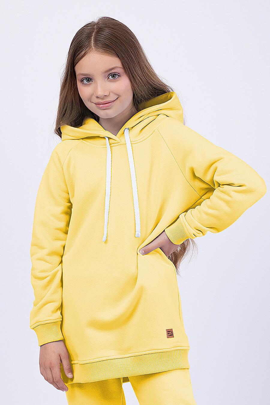 Костюм(Худи+Брюки) для девочек EZANNA 682729 купить оптом от производителя. Совместная покупка детской одежды в OptMoyo