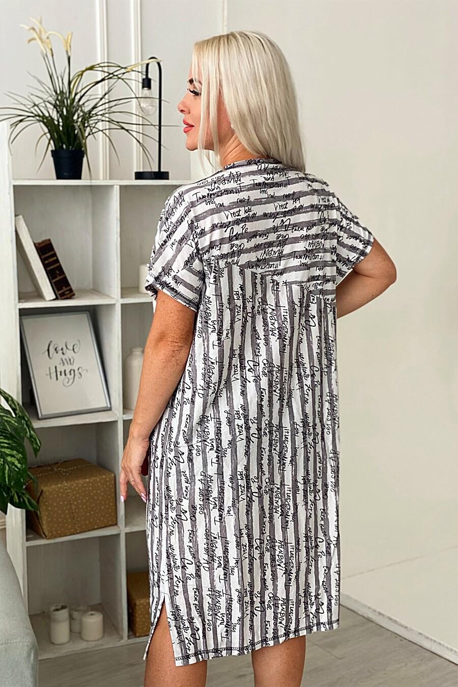 Платье 9079 для женщин НАТАЛИ 682820 купить оптом от производителя. Совместная покупка женской одежды в OptMoyo
