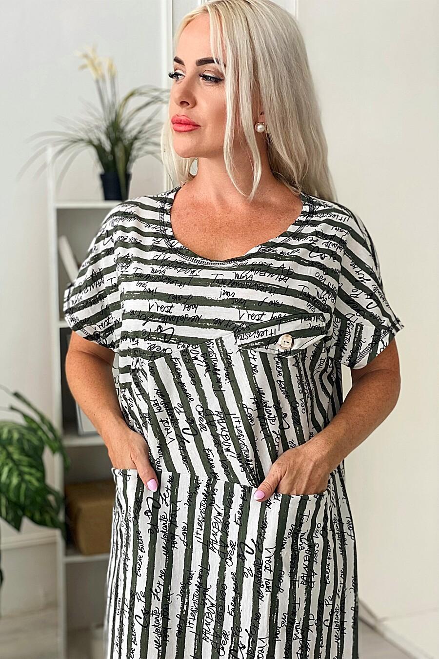 Платье 9079 для женщин НАТАЛИ 682821 купить оптом от производителя. Совместная покупка женской одежды в OptMoyo