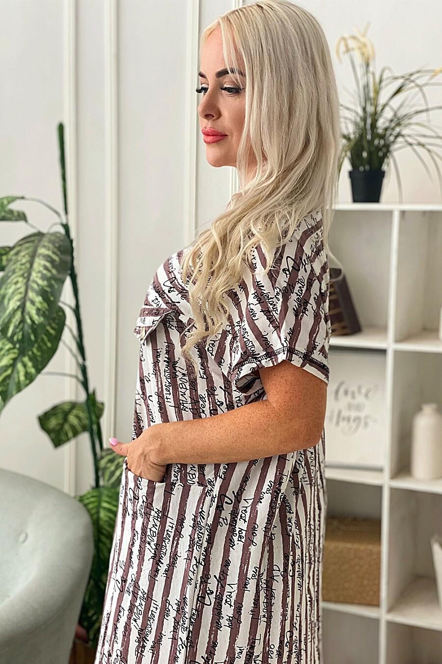 Платье 9079 для женщин НАТАЛИ 682822 купить оптом от производителя. Совместная покупка женской одежды в OptMoyo