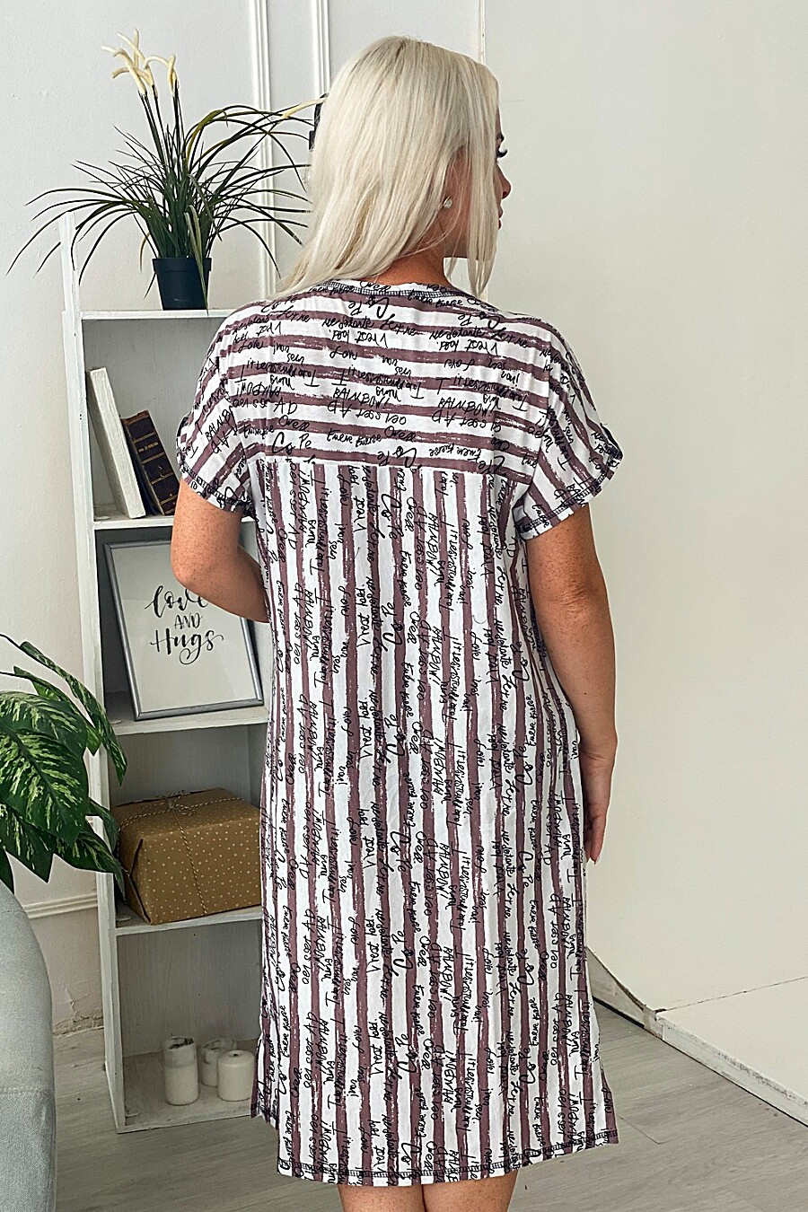 Платье 9078 для женщин НАТАЛИ 682825 купить оптом от производителя. Совместная покупка женской одежды в OptMoyo