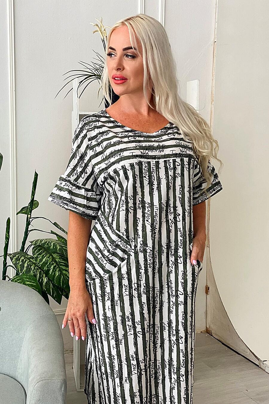 Платье 9077 для женщин НАТАЛИ 682827 купить оптом от производителя. Совместная покупка женской одежды в OptMoyo