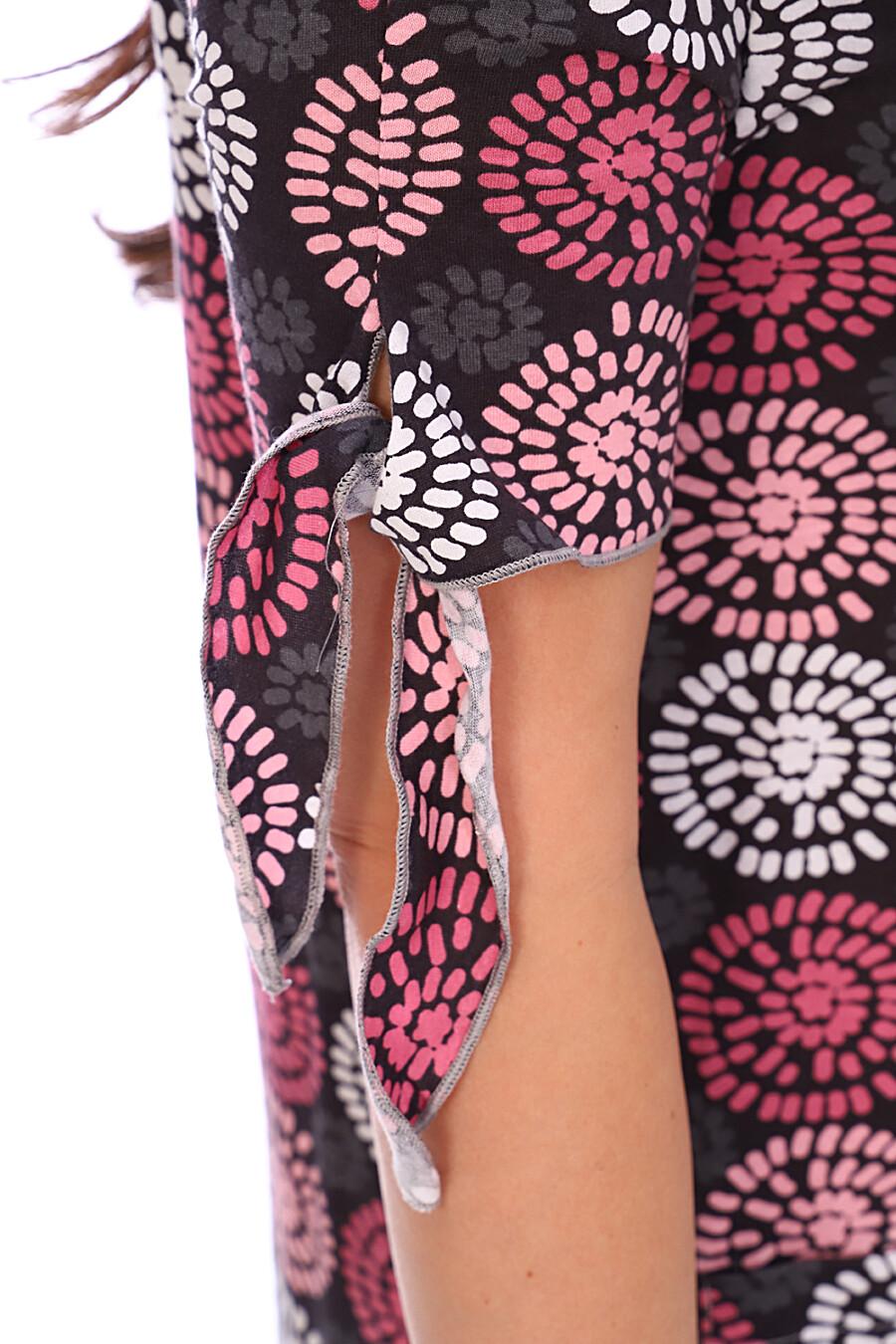 Платье 10472 для женщин НАТАЛИ 682840 купить оптом от производителя. Совместная покупка женской одежды в OptMoyo