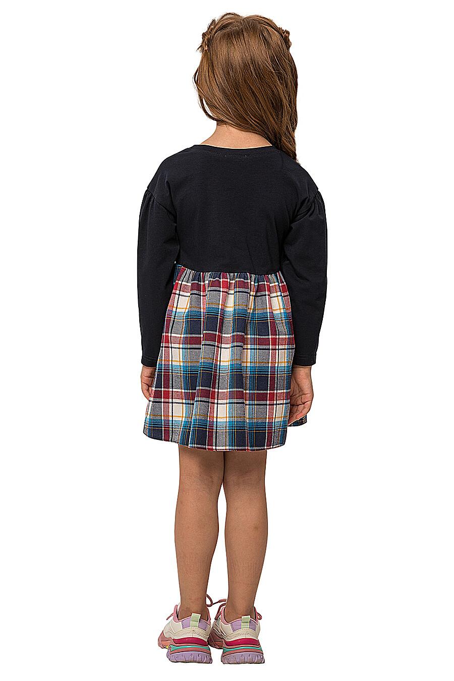Платье КАРАМЕЛЛИ (682902), купить в Moyo.moda