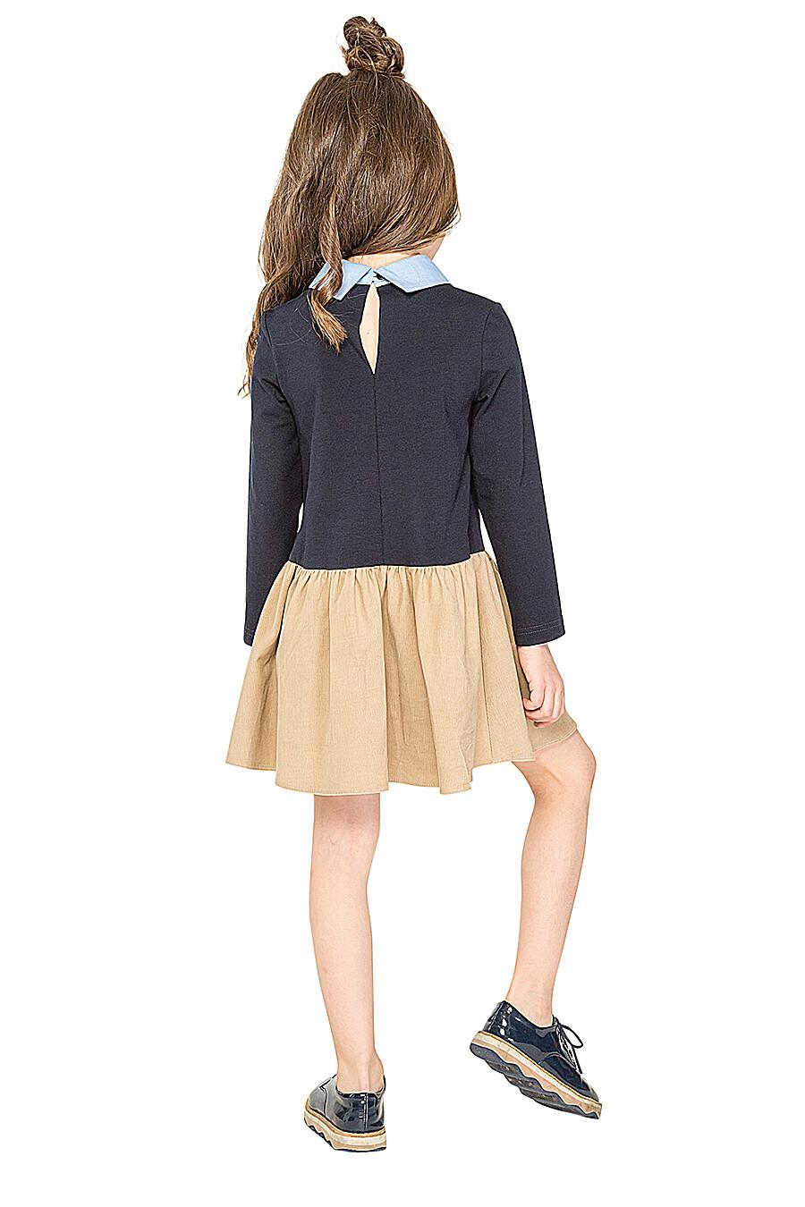 Платье КАРАМЕЛЛИ (682927), купить в Moyo.moda