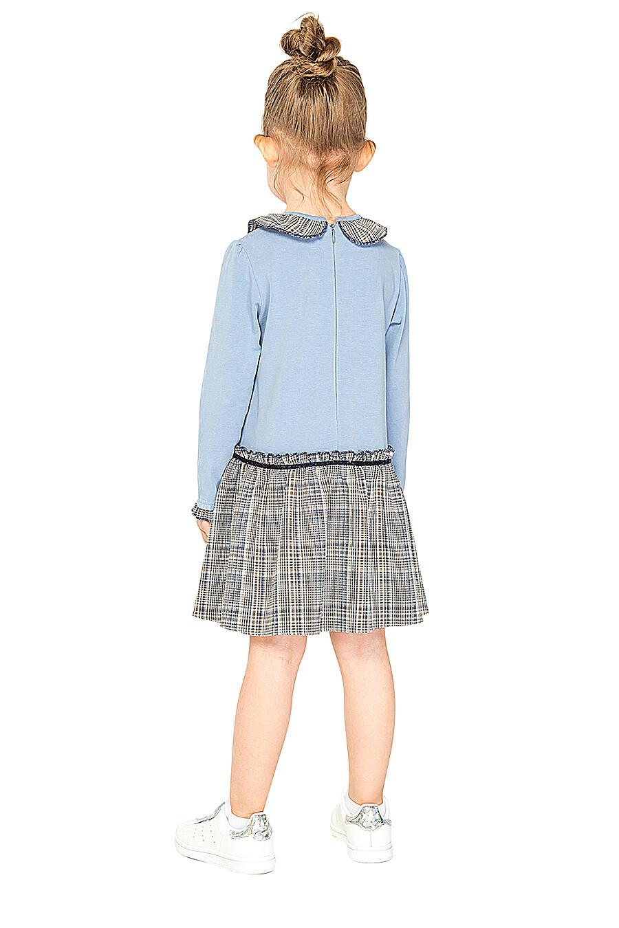 Платье КАРАМЕЛЛИ (682929), купить в Moyo.moda