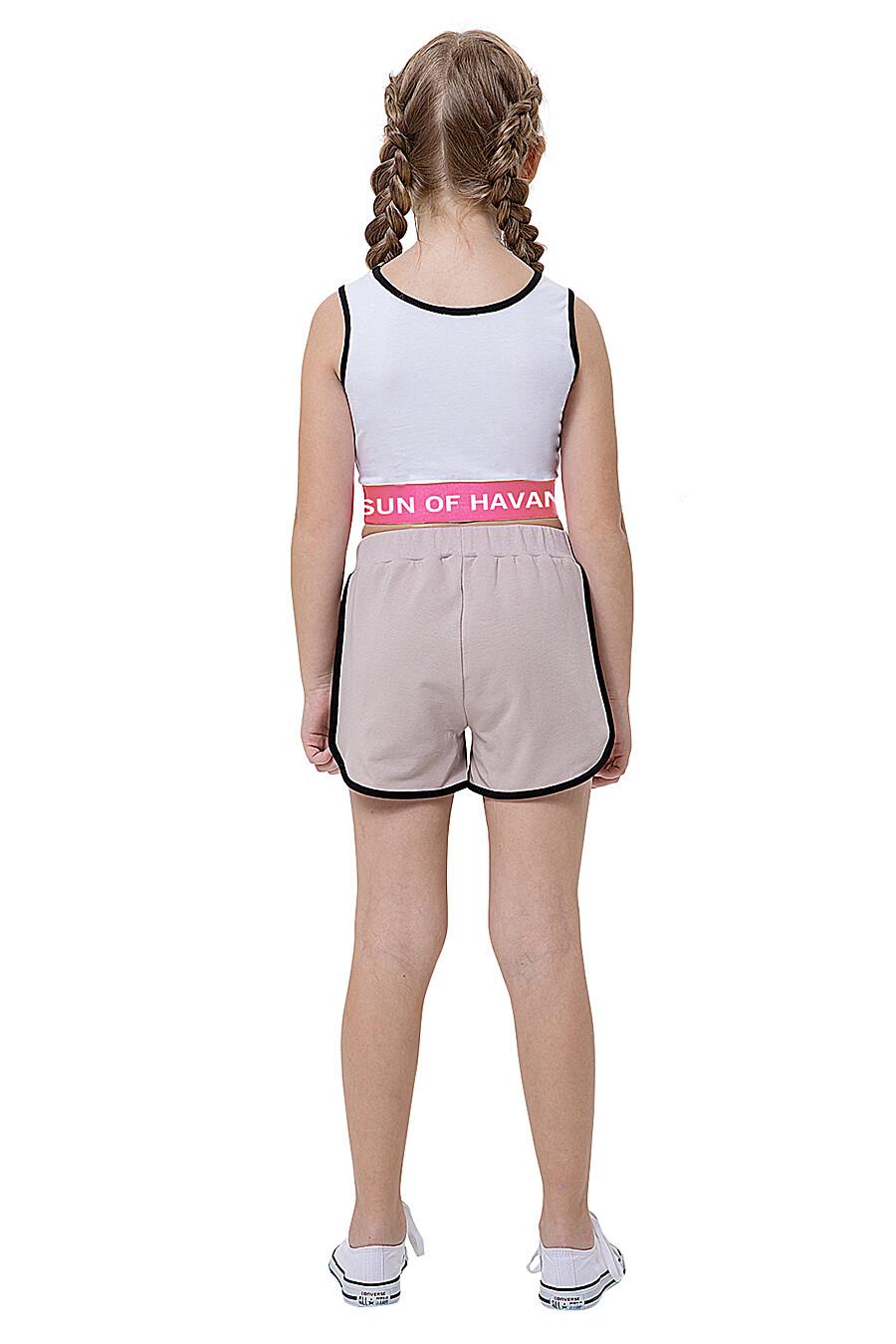 Шорты КАРАМЕЛЛИ (683071), купить в Moyo.moda