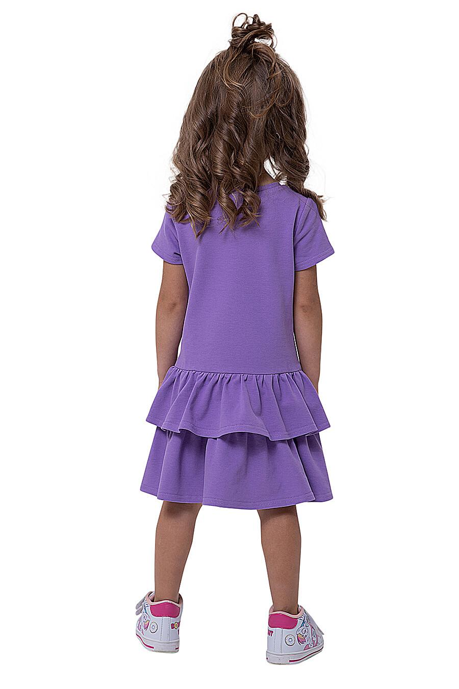 Платье КАРАМЕЛЛИ (683076), купить в Moyo.moda