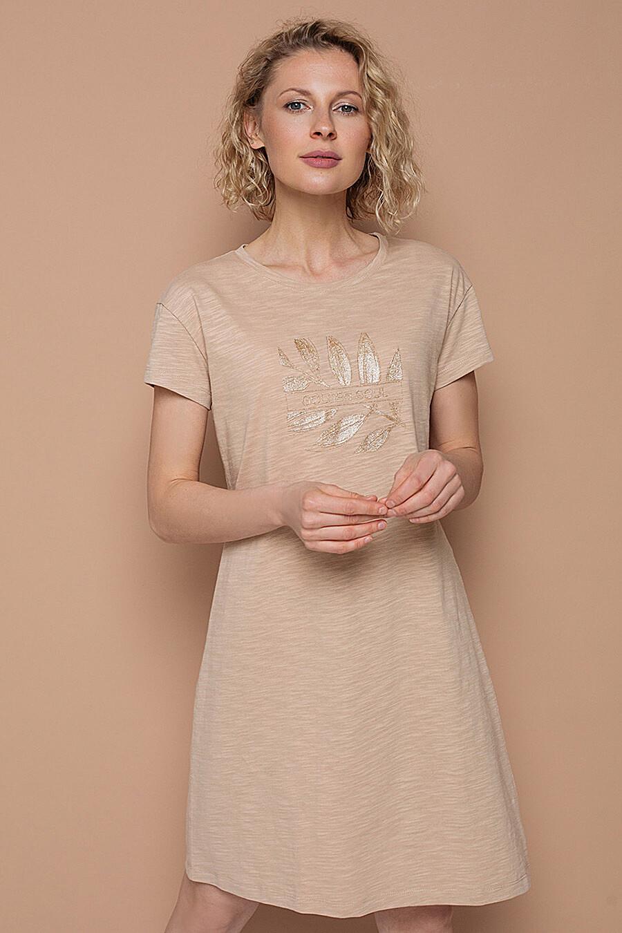 Сорочка TRIKOZZA (683111), купить в Moyo.moda