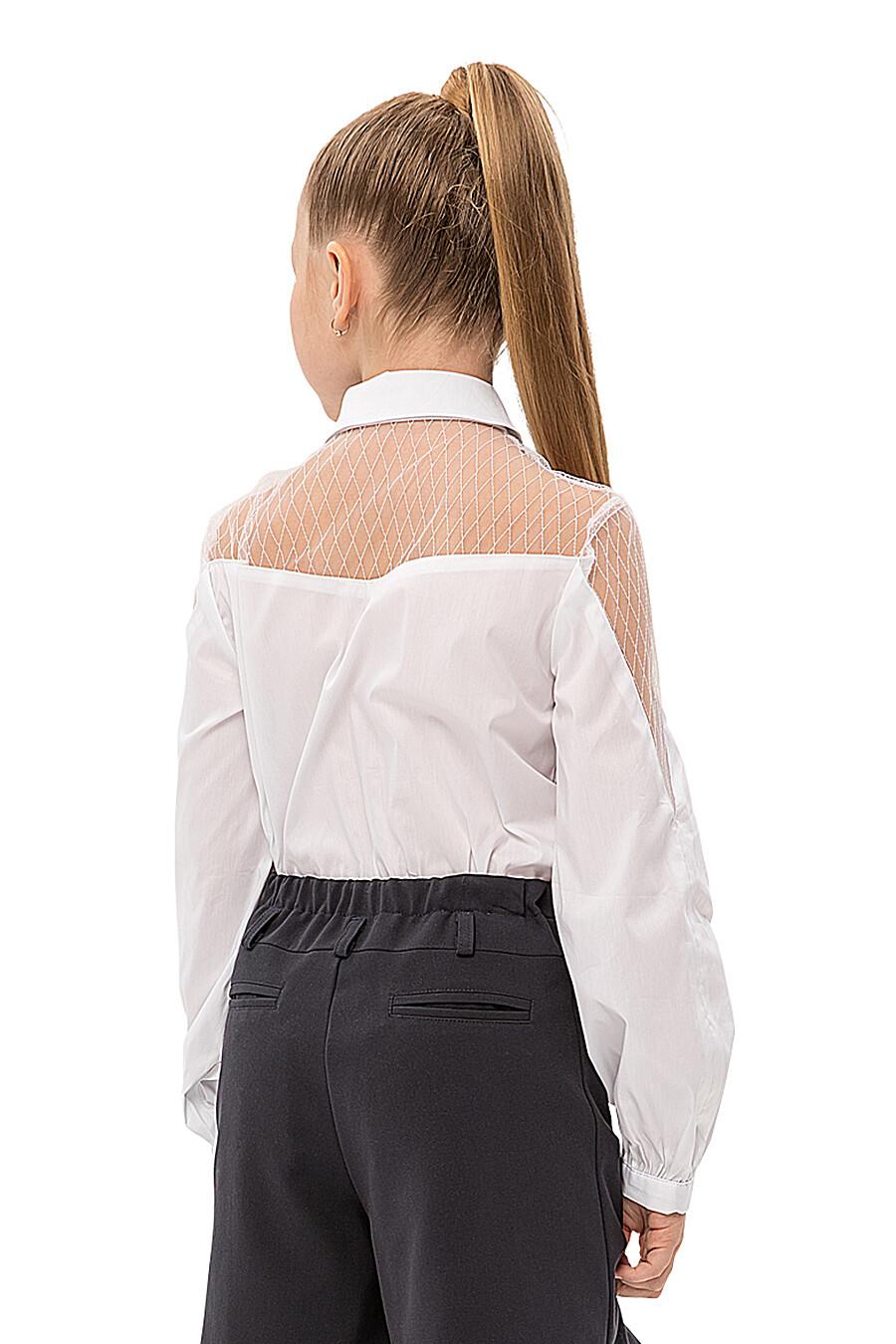 Блуза КАРАМЕЛЛИ (683165), купить в Moyo.moda