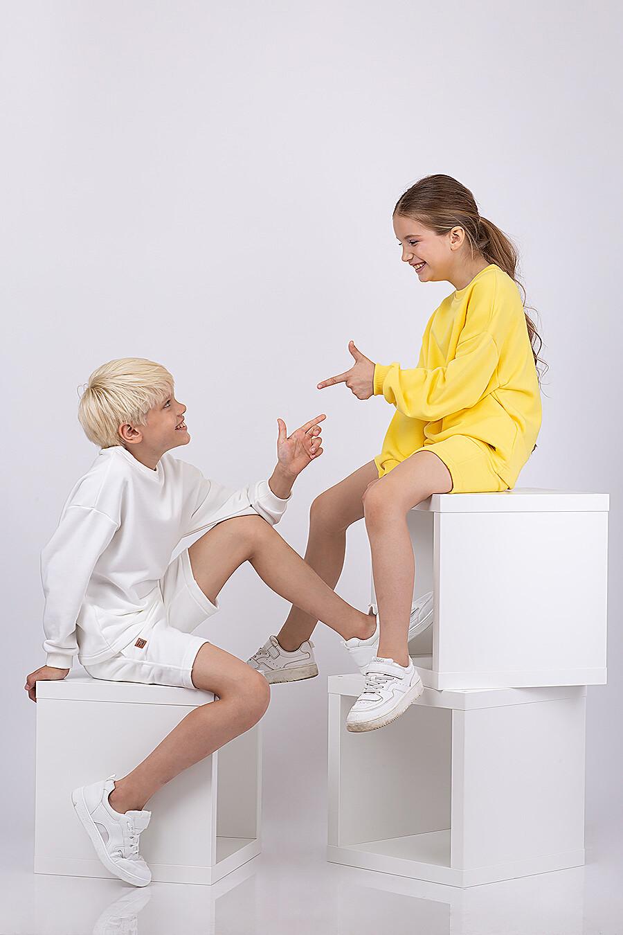 Костюм(Свитшот + Шорты) для девочек EZANNA 683225 купить оптом от производителя. Совместная покупка детской одежды в OptMoyo