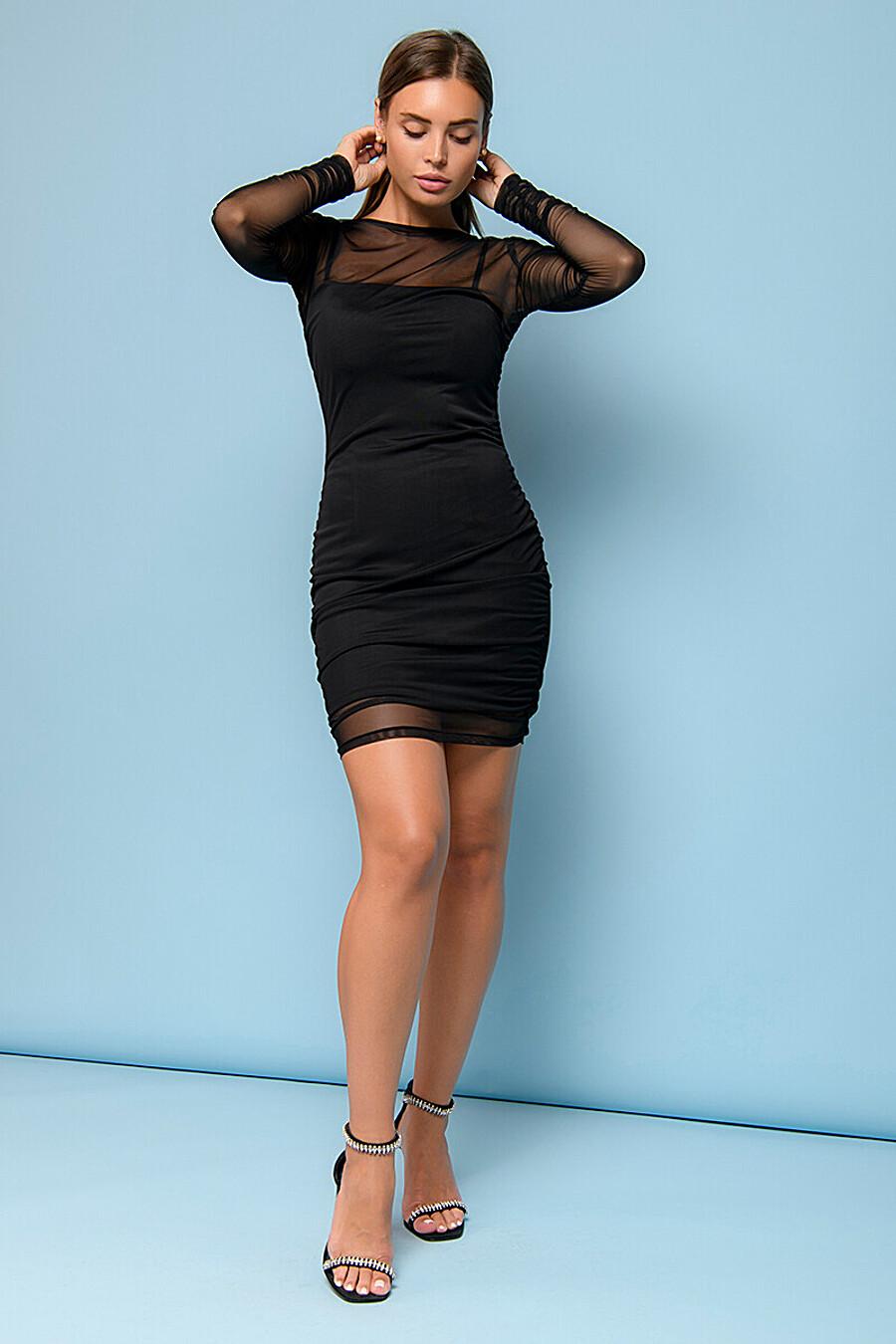 Платье для женщин 1001 DRESS 683234 купить оптом от производителя. Совместная покупка женской одежды в OptMoyo