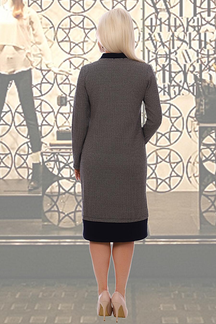 Платье 3595 для женщин НАТАЛИ 683246 купить оптом от производителя. Совместная покупка женской одежды в OptMoyo