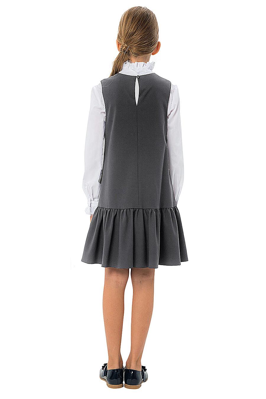 Сарафан КАРАМЕЛЛИ (683281), купить в Moyo.moda