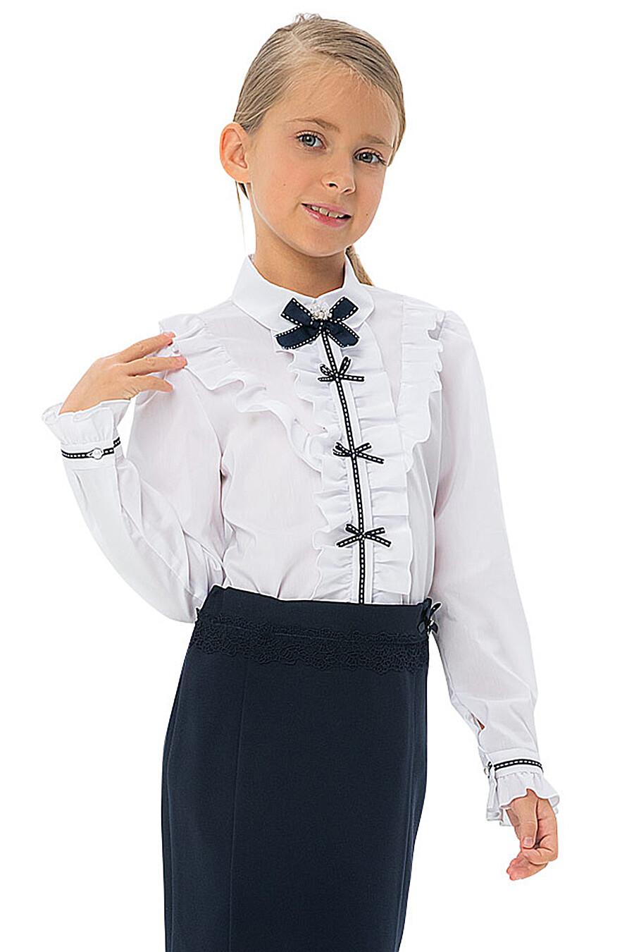 Блуза КАРАМЕЛЛИ (683283), купить в Moyo.moda