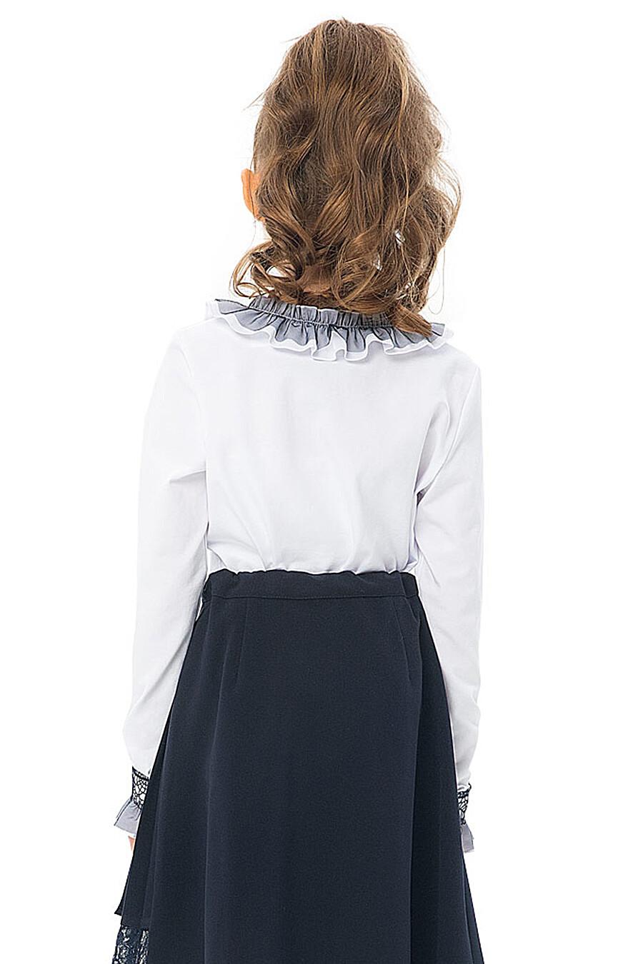 Блуза КАРАМЕЛЛИ (683297), купить в Moyo.moda