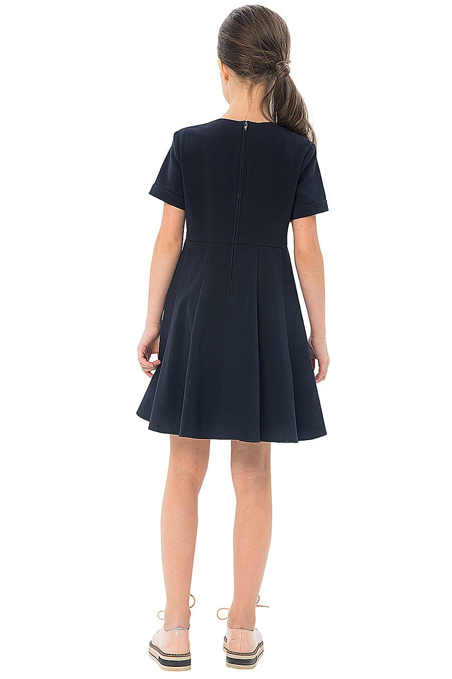 Платье КАРАМЕЛЛИ (683313), купить в Moyo.moda