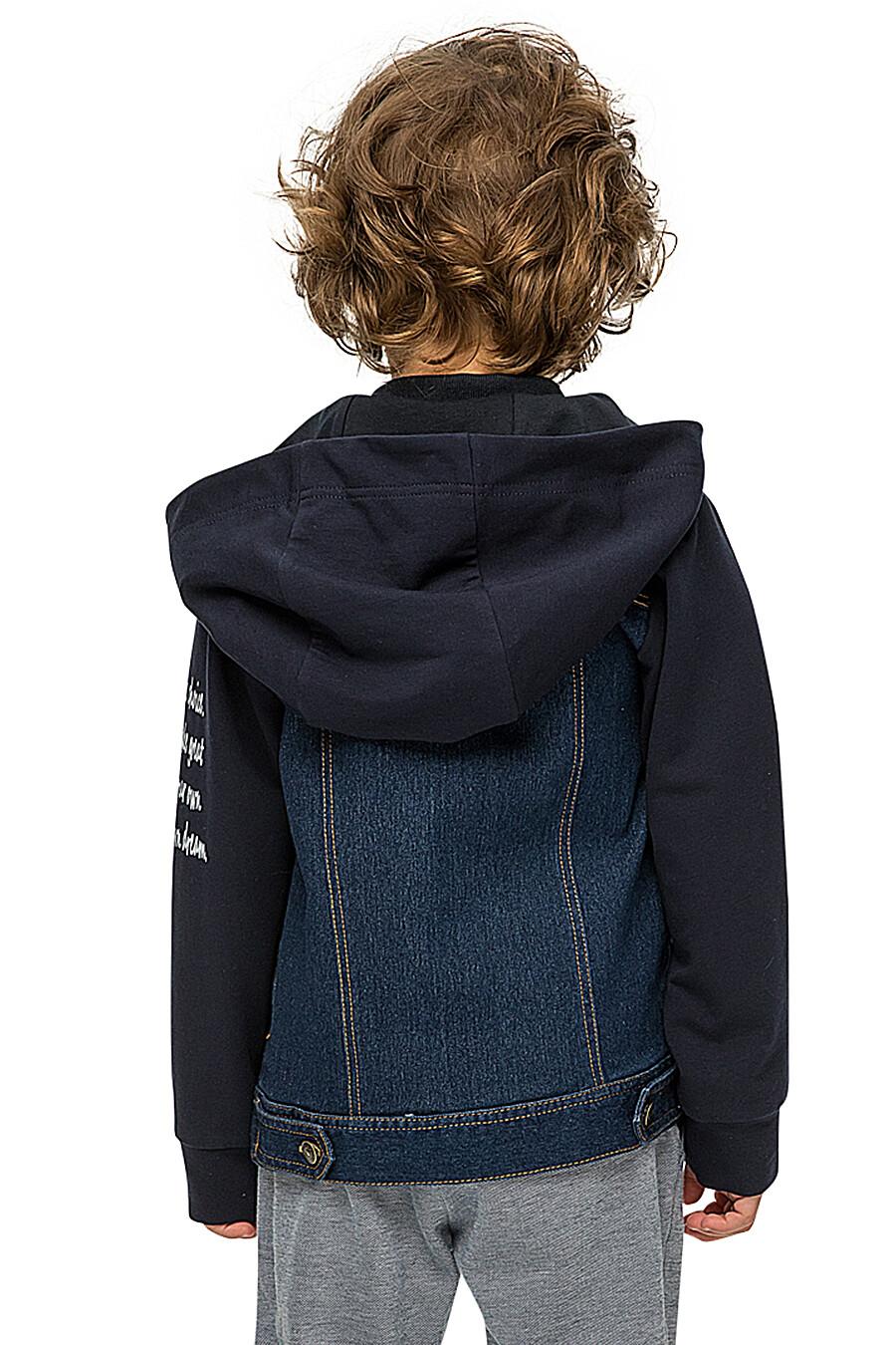 Куртка КАРАМЕЛЛИ (683361), купить в Moyo.moda