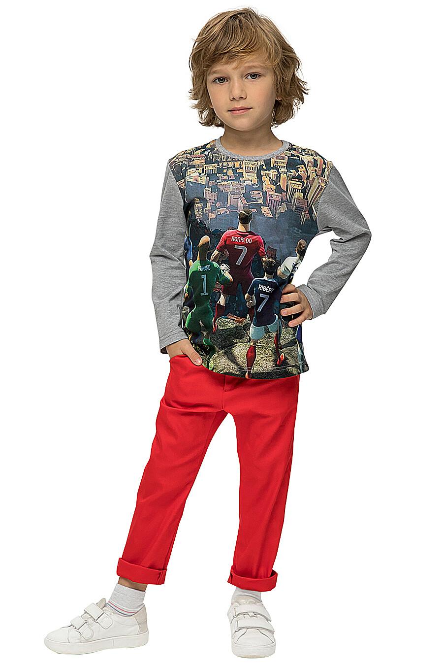 Джемпер КАРАМЕЛЛИ (683386), купить в Moyo.moda