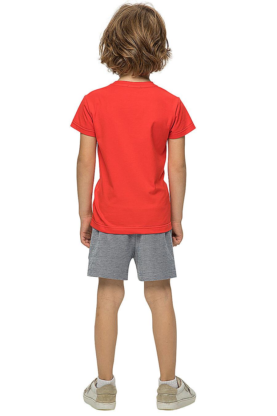 Джемпер КАРАМЕЛЛИ (683394), купить в Moyo.moda