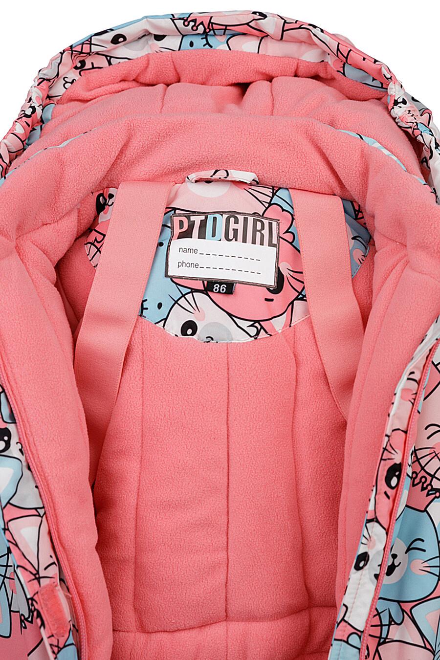Комбинезон PLAYTODAY (683438), купить в Moyo.moda