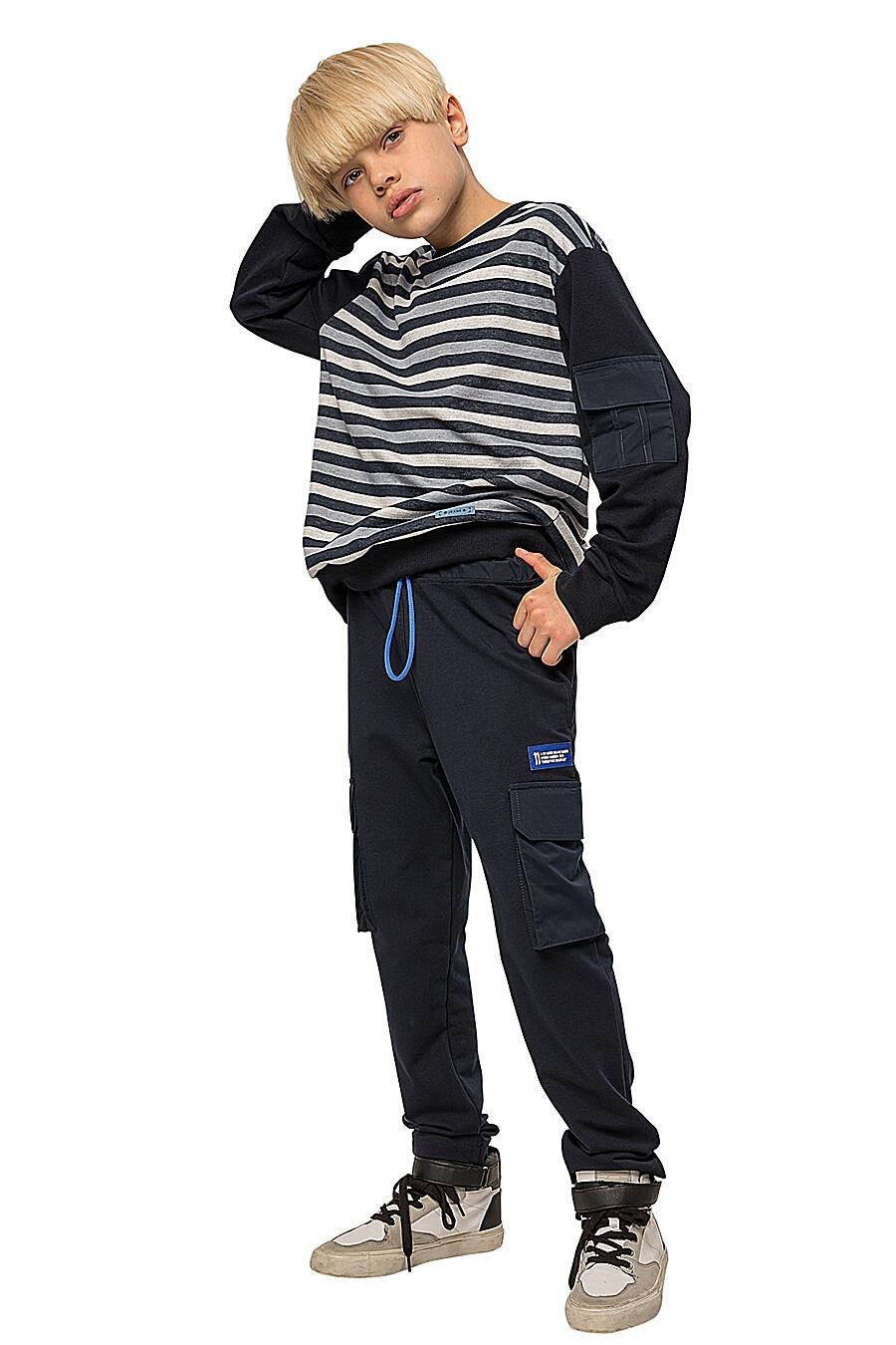 Джемпер КАРАМЕЛЛИ (683448), купить в Moyo.moda