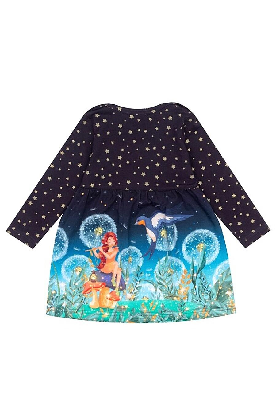 Платье для девочек АПРЕЛЬ 683534 купить оптом от производителя. Совместная покупка детской одежды в OptMoyo