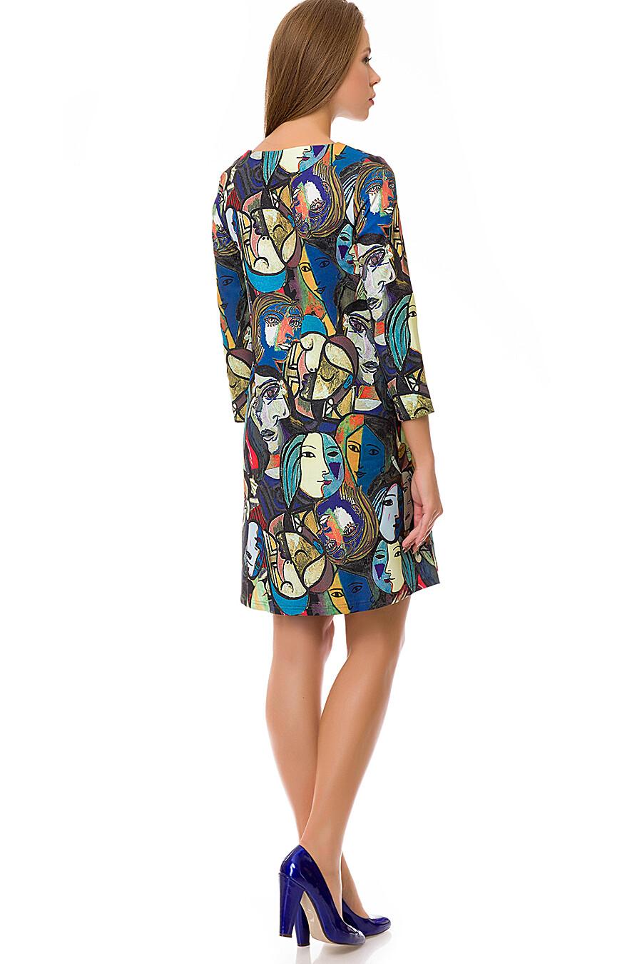 Платье #69385
