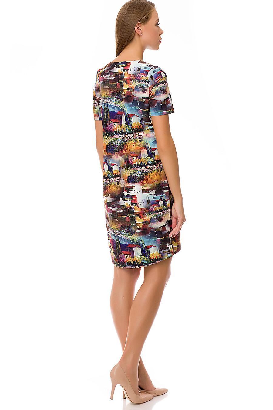 Платье #69393