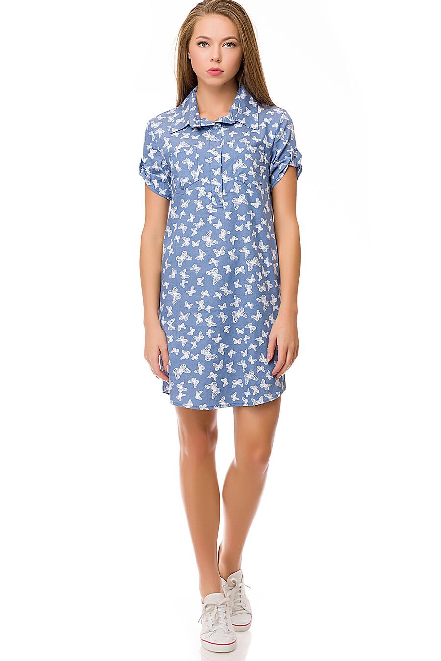 Платье #69400
