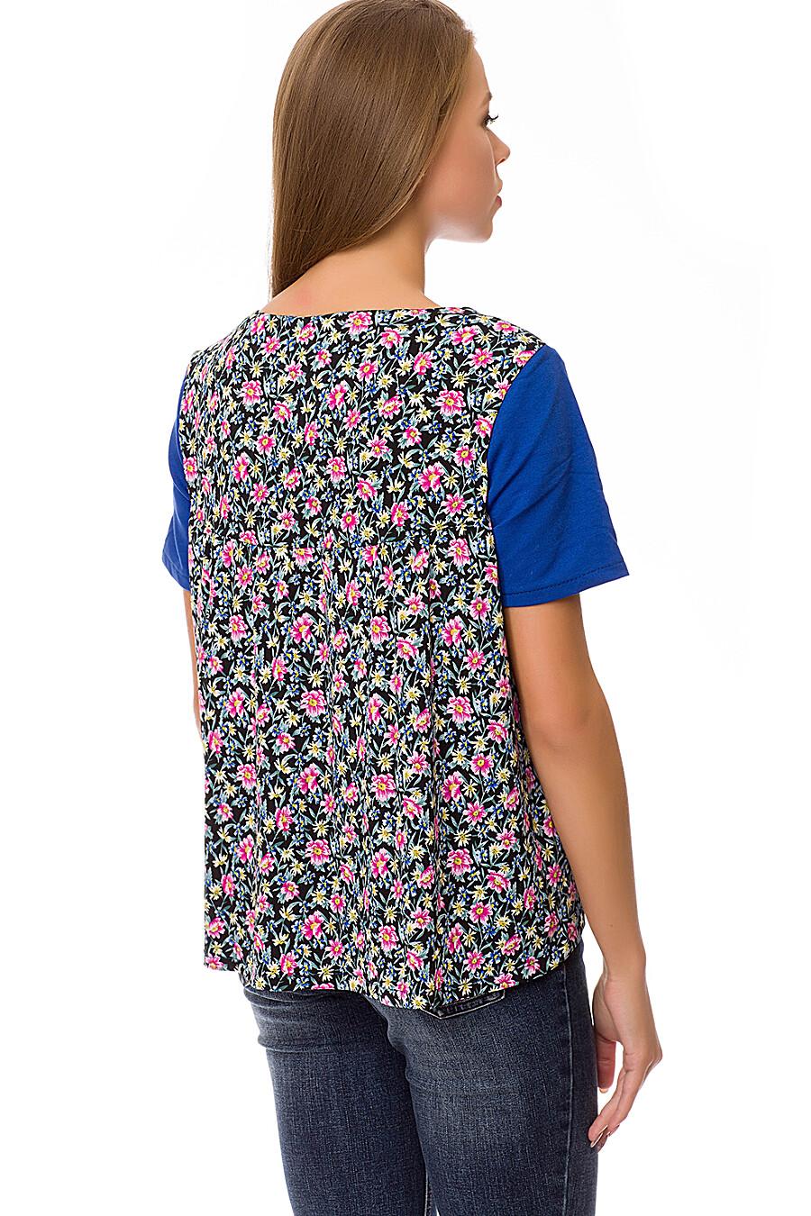 Блуза #69410