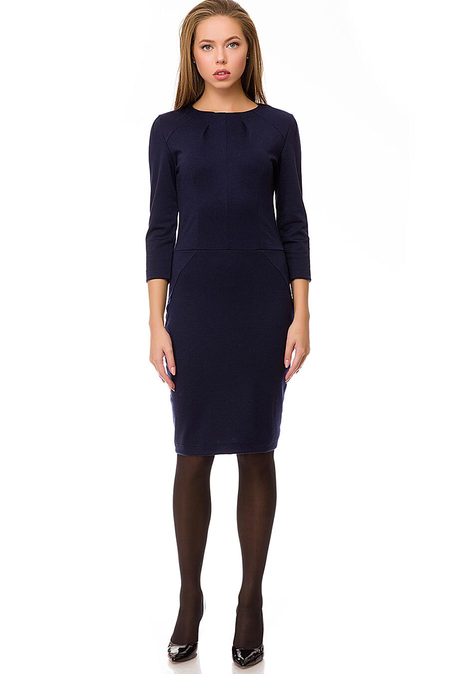 Платье #69517