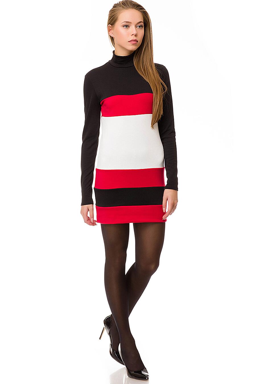 Платье #69530