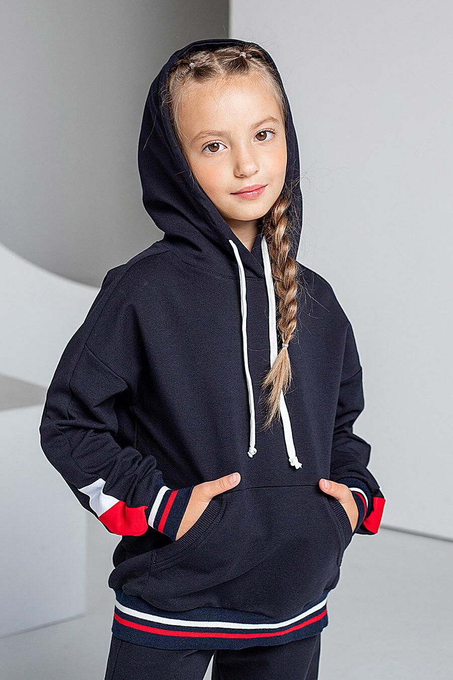 Костюм (Худи+Брюки) ALOLIKA (699761), купить в Moyo.moda