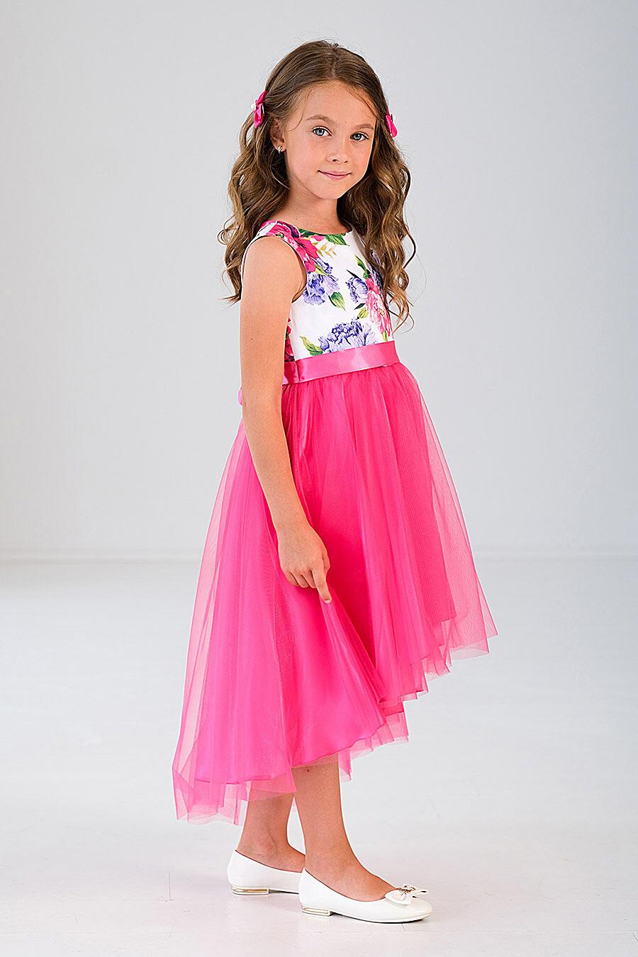 Платье ALOLIKA (699765), купить в Moyo.moda
