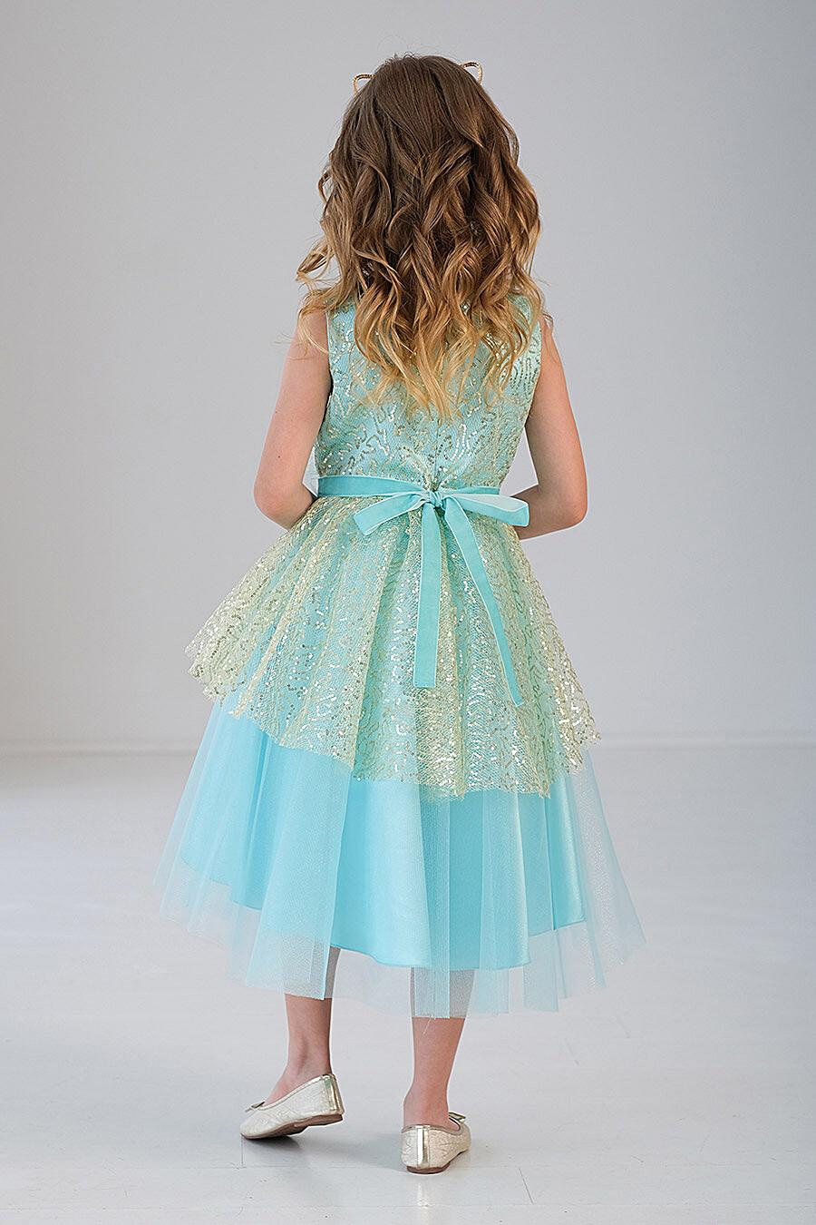 Платье ALOLIKA (699768), купить в Moyo.moda