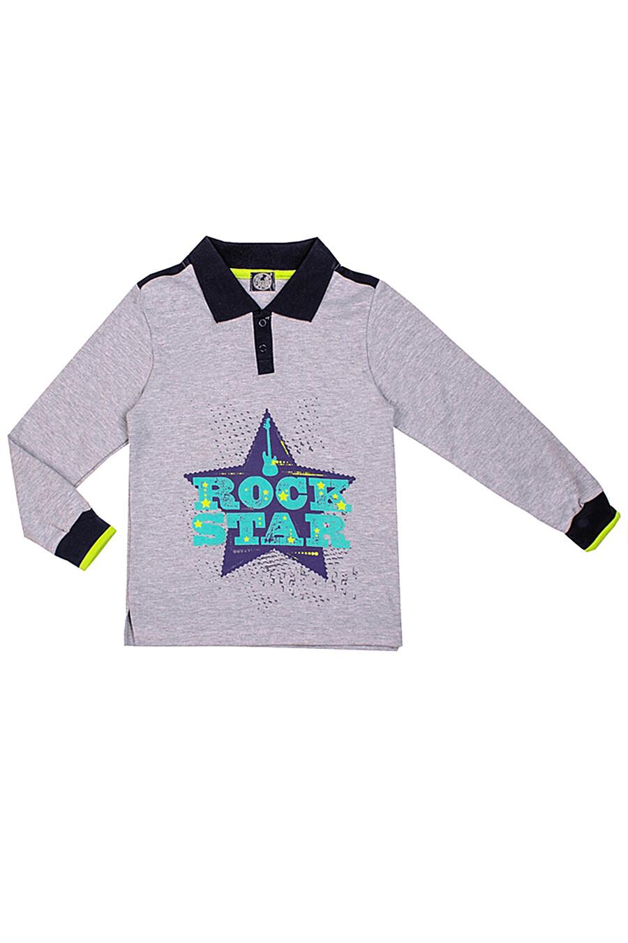 Джемпер для мальчиков АПРЕЛЬ 699909 купить оптом от производителя. Совместная покупка детской одежды в OptMoyo