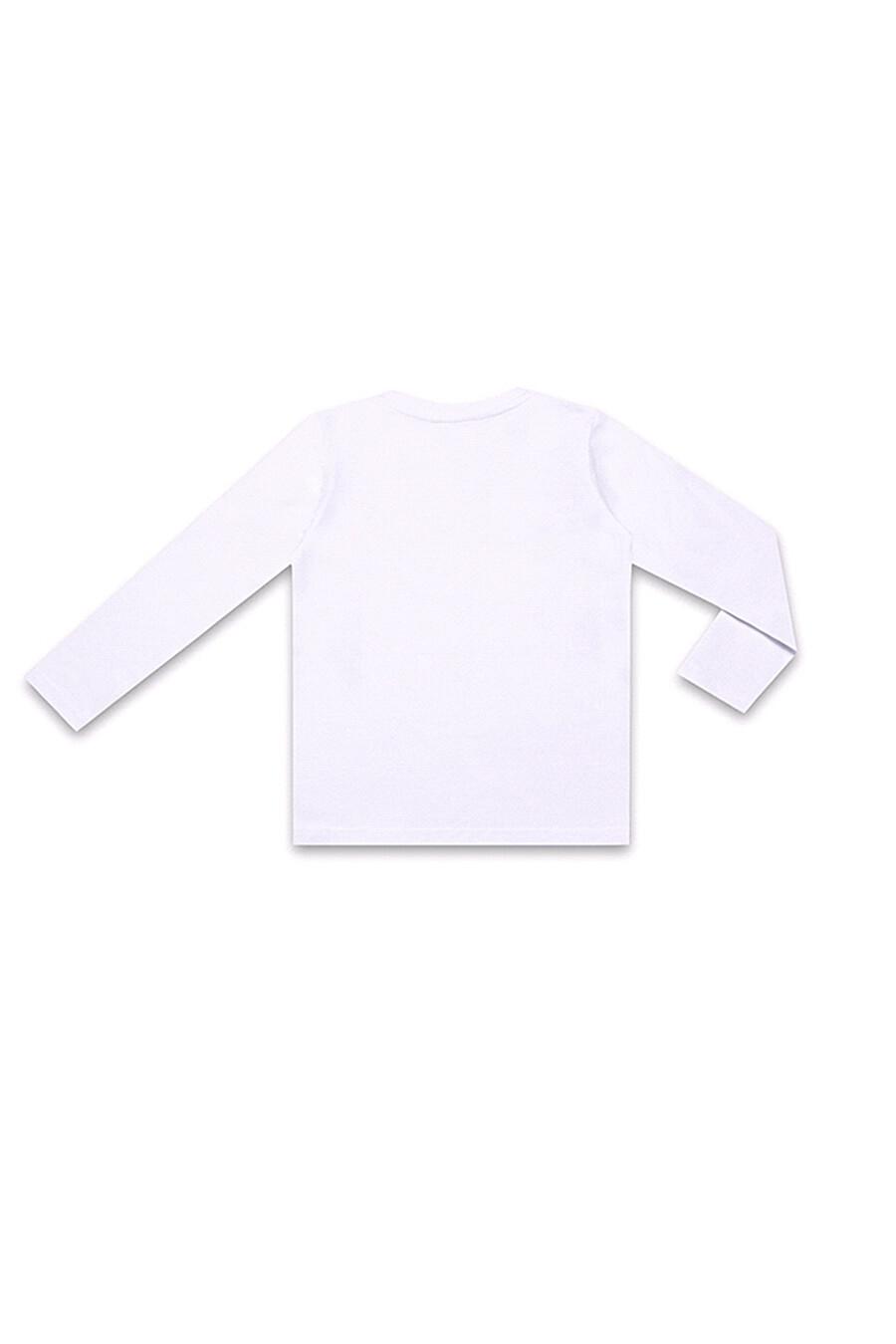 Лонгслив  для мальчиков АПРЕЛЬ 699912 купить оптом от производителя. Совместная покупка детской одежды в OptMoyo